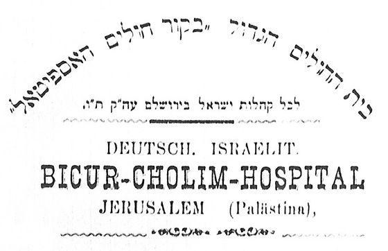 Visiting the sick – a Jewish commandment (Bikkur Cholim)