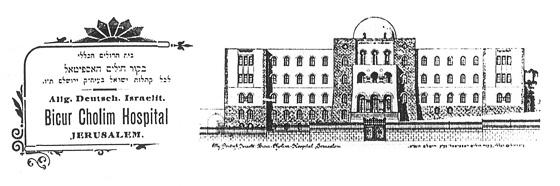 Zeichnung: Logo des Bikur Cholim Hospital, Jerusalem