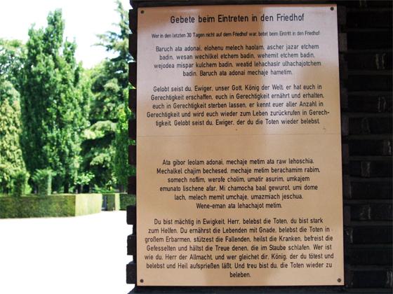 Fotografie: Gebetstext am Eingang zum Jüdischen Friedhof Eckenheimer Landstraße, Frankfurt a.M., 2011