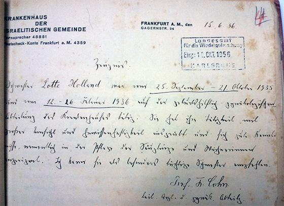Dokument: Holland, Liselotte / Zeugnis des Krankenhauses der Israelitischen Gemeinde Frankfurt am Main.