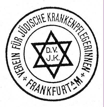 Logo: Brosche des Vereins für jüdische Krankenpflegerinnen zu Frankfurt am Main