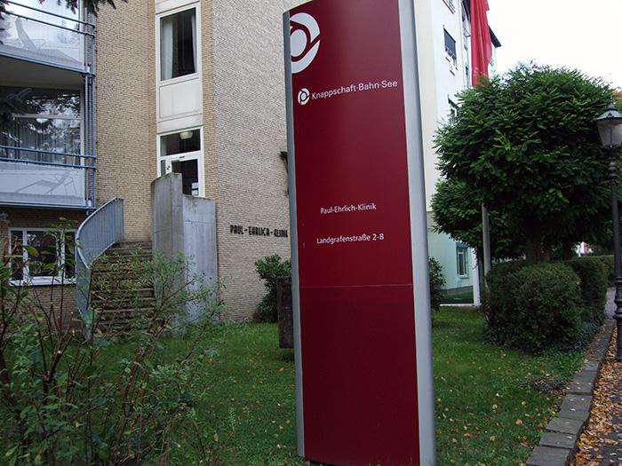 Fotografie: Bad Homburg, Sanatorium Pariser / die heutige Paul-Ehrlich-Klinik, 16.10.2013