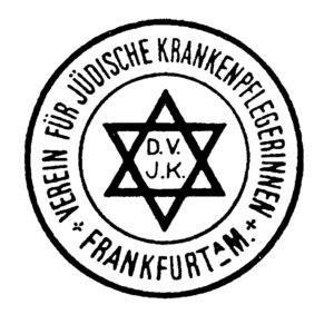 Dokument: Brosche des Vereins für jüdische Krankenpflegerinnen zu Frankfurt am Main, 1909.